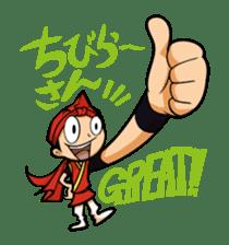 Eisa-kun & Mo-rechan sticker #443432