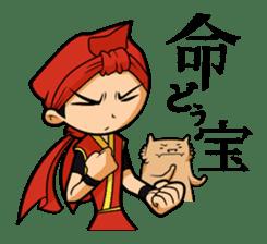 Eisa-kun & Mo-rechan sticker #443435