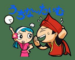 Eisa-kun & Mo-rechan sticker #443437