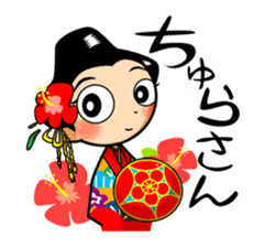 Eisa-kun & Mo-rechan sticker #443440