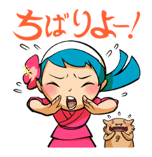 Eisa-kun & Mo-rechan sticker #443443
