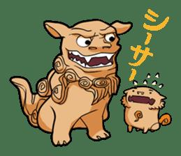 Eisa-kun & Mo-rechan sticker #443446