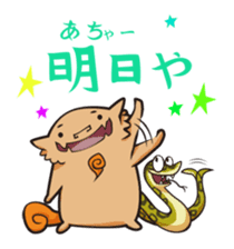 Eisa-kun & Mo-rechan sticker #443447