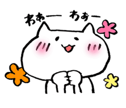 Mr.shironeko sticker #443694