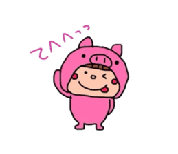 Pig costume? why not. sticker #444092