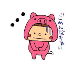 Pig costume? why not. sticker #444093