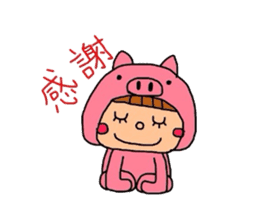 Pig costume? why not. sticker #444098