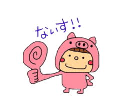 Pig costume? why not. sticker #444104