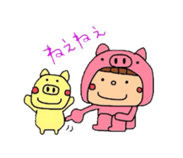Pig costume? why not. sticker #444105