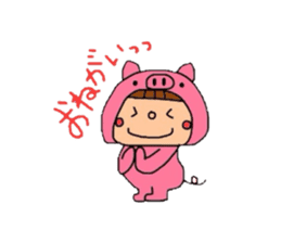Pig costume? why not. sticker #444106