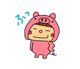 Pig costume? why not. sticker #444109