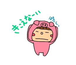 Pig costume? why not. sticker #444110