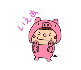 Pig costume? why not. sticker #444112