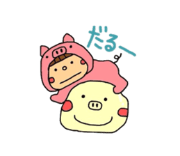 Pig costume? why not. sticker #444113