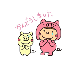 Pig costume? why not. sticker #444114