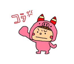 Pig costume? why not. sticker #444115