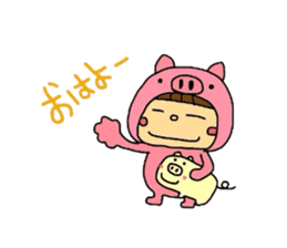 Pig costume? why not. sticker #444118