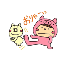 Pig costume? why not. sticker #444120