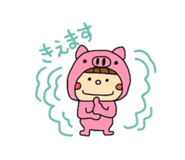 Pig costume? why not. sticker #444122