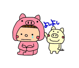 Pig costume? why not. sticker #444123