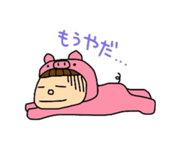 Pig costume? why not. sticker #444124