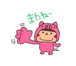 Pig costume? why not. sticker #444125