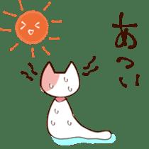 Lulu&Rinrin sticker #444694