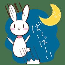 Lulu&Rinrin sticker #444700