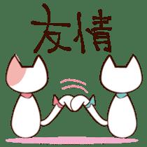 Lulu&Rinrin sticker #444711