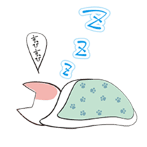 Lulu&Rinrin sticker #444717