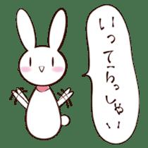 Lulu&Rinrin sticker #444720