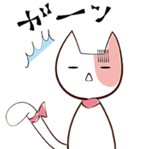 Lulu&Rinrin sticker #444722