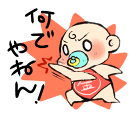 Feed baby sticker #444770