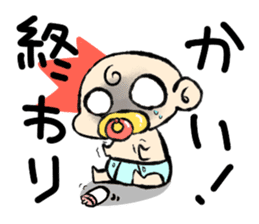 Feed baby sticker #444785
