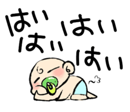 Feed baby sticker #444787
