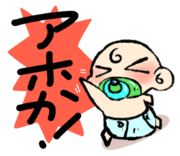 Feed baby sticker #444793