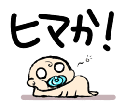 Feed baby sticker #444799
