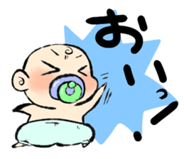 Feed baby sticker #444800