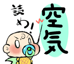 Feed baby sticker #444803