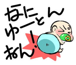 Feed baby sticker #444805