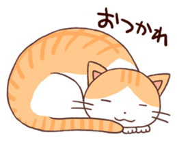 Cute orange tabby cat sticker #445131