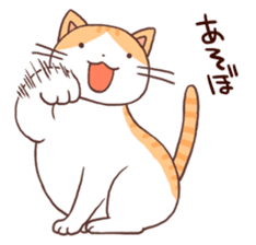 Cute orange tabby cat sticker #445135