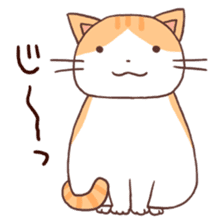Cute orange tabby cat sticker #445138