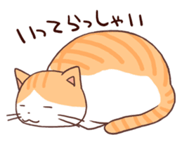 Cute orange tabby cat sticker #445139
