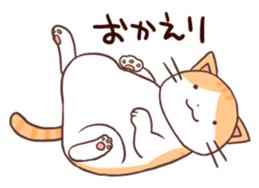 Cute orange tabby cat sticker #445140