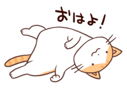 Cute orange tabby cat sticker #445142