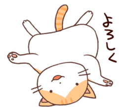 Cute orange tabby cat sticker #445148