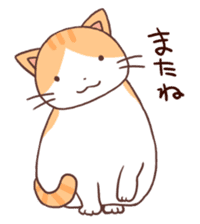 Cute orange tabby cat sticker #445165