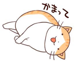Cute orange tabby cat sticker #445167