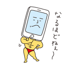 Smartphone Man sticker #445774
